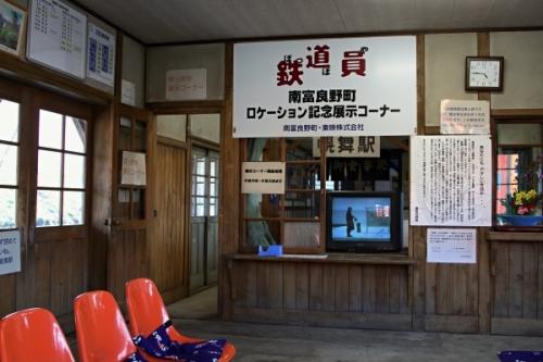 ぽっぽや幌舞駅 17