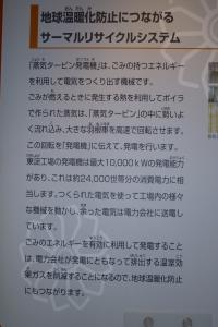 P1010698_convert_20131120001732.jpg