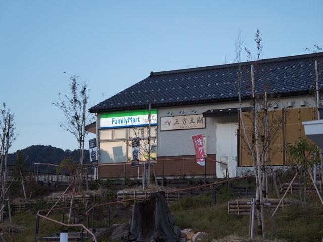 20141019KanS288s.jpg