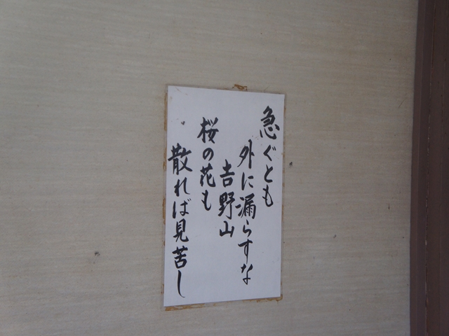 20141026SobuS009s.jpg