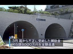 沖縄県の詐欺罪に強い弁護士に相談|刑事事件弁護 …
