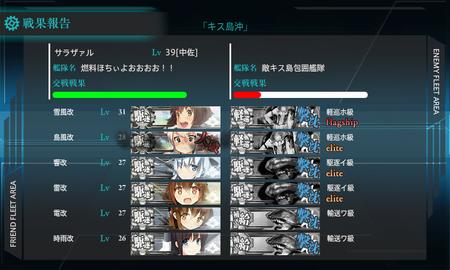 艦これ-010a