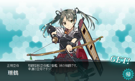 艦これ-001a