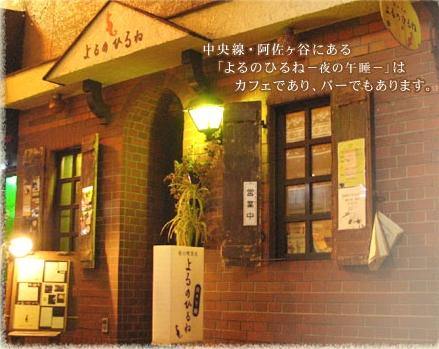 Baidu IME_2013-6-30_22-23-3