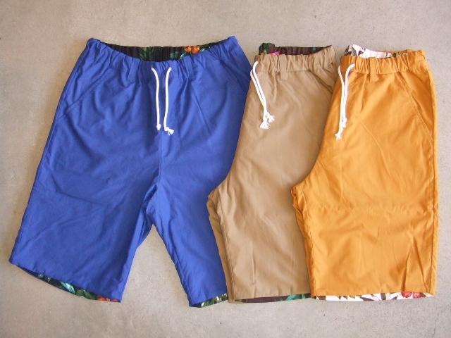 rehacer Reversible ALOHA shorts