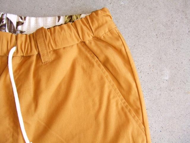 rehacer Reversible ALOHA shorts Mustard FTPT1