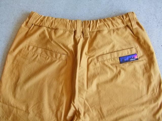 rehacer Reversible ALOHA shorts Mustard BK