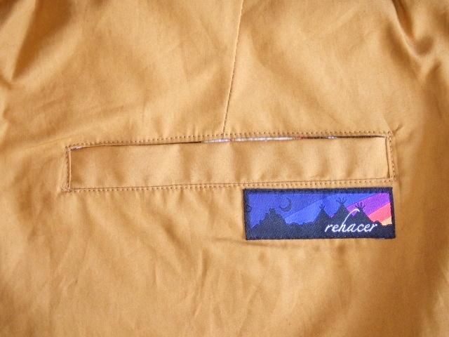 rehacer Reversible ALOHA shorts Mustard BKPT1