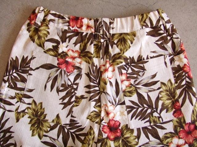 rehacer Reversible ALOHA shorts Mustard RVBK