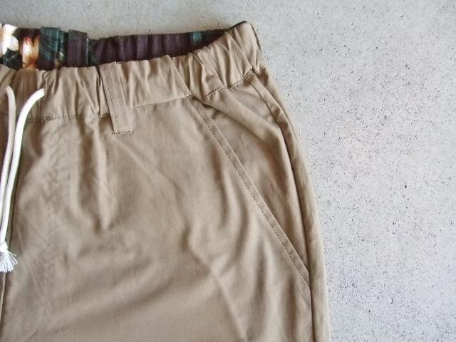 rehacer Reversible ALOHA shorts beige FTPT