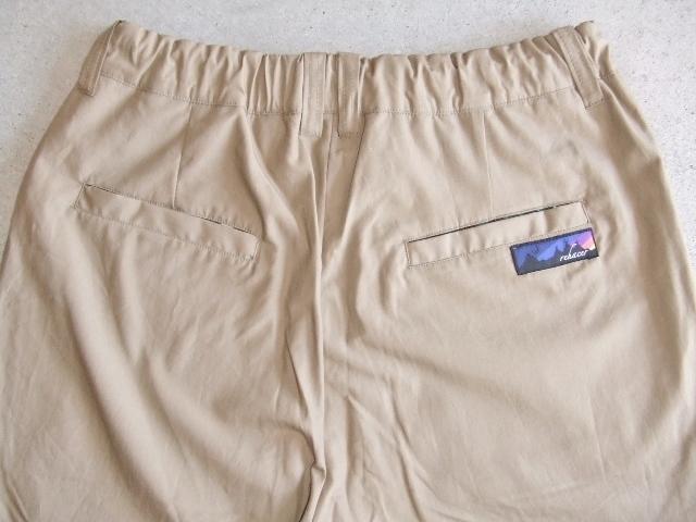 rehacer Reversible ALOHA shorts beige BK