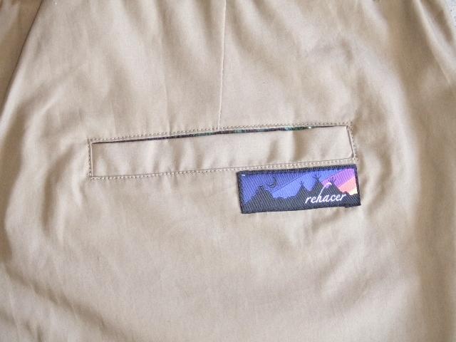 rehacer Reversible ALOHA shorts beige BKPT1