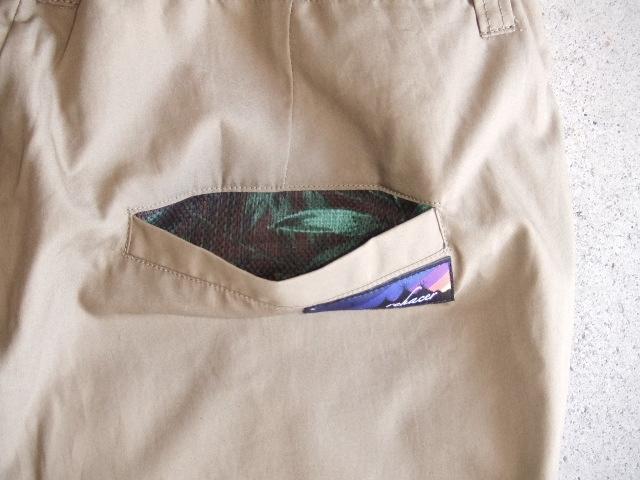rehacer Reversible ALOHA shorts beige BKPT2