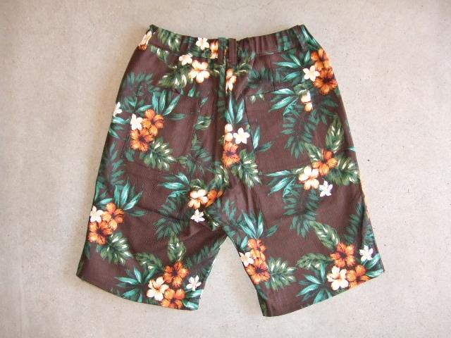 rehacer Reversible ALOHA shorts beige RVBK