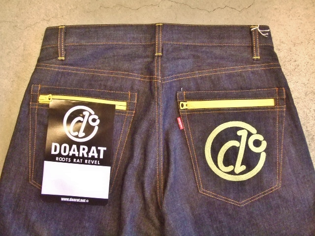 DOARAT WATERPROOF DENIM PANTS YELLOW BK