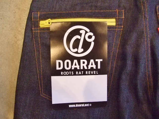 DOARAT WATERPROOF DENIM PANTS YELLOW BKPT2