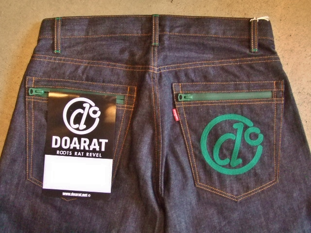 DOARAT WATERPROOF DENIM PANTS GREEN BK
