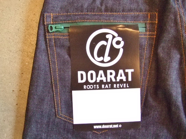 DOARAT WATERPROOF DENIM PANTS GREEN BKPT2