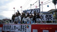 IMGP6070.jpg