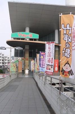 nagayama06.jpg