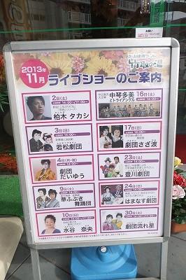 nagayama09.jpg