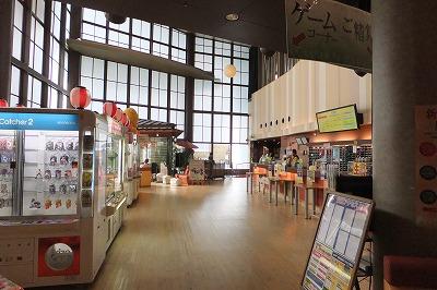 nagayama13.jpg