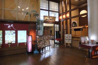 nagayama17.jpg