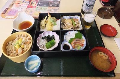 nagayama23.jpg