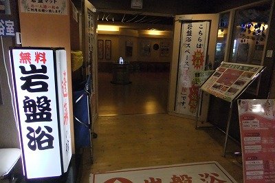 nagayama25.jpg