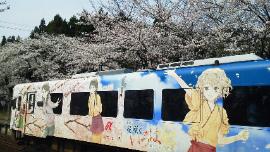 能登鹿島駅