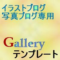 banner_gallery_200x200b.jpg