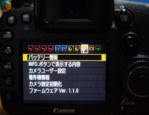 130420_01.jpg