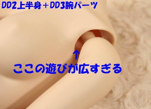 130518_16.jpg