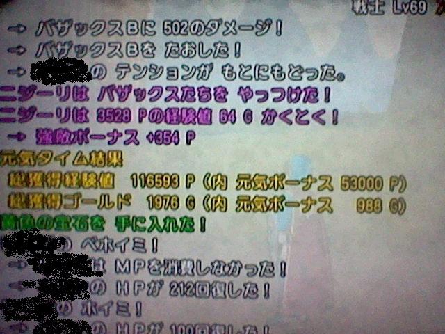 HNI_0030124.jpg