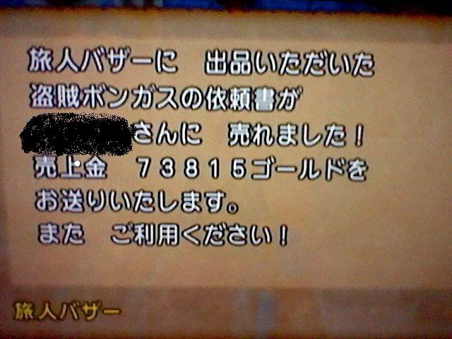 HNI_00332.jpg