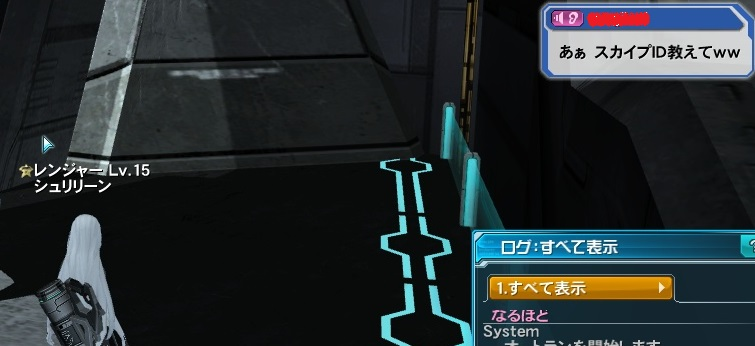 ii11.jpg