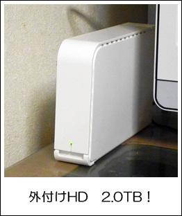 20130419-01