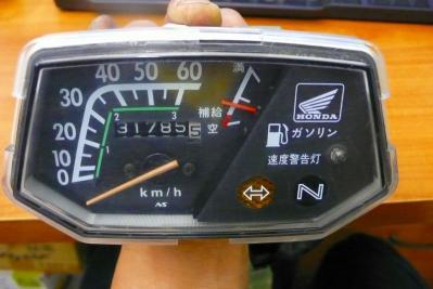 s-P1330799.jpg