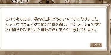 syado-_20130716211912.jpg