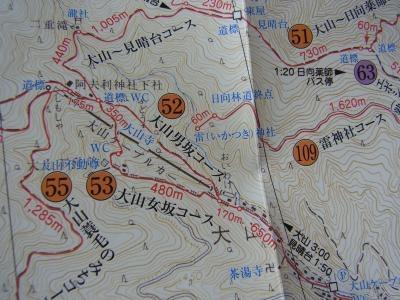 世話人さん地図2縮小