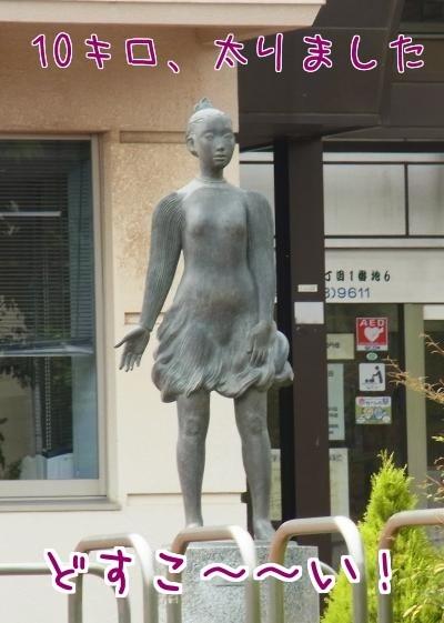 彫刻の人後加工セリフ