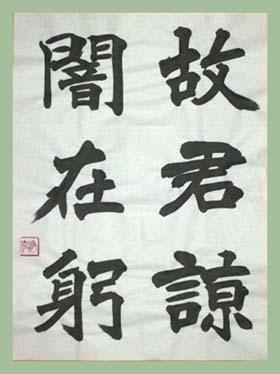 130521nisikawa.jpg