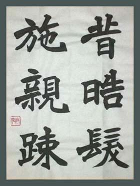 130523nisikawa.jpg