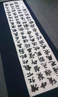 sakuhin_20130526202624.jpg