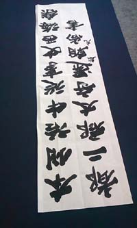 sakuhin_20130607130536.jpg