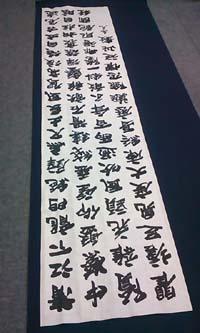sakuhin_20130609012109.jpg