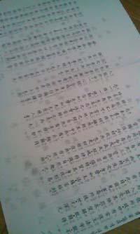 syakyo_20130608154256.jpg