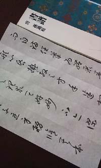 syohu_20130606215123.jpg