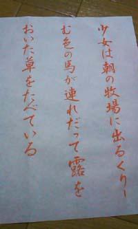tehon_20130528215409.jpg