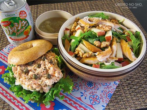 林檎とササミの燻製サラダ弁当01